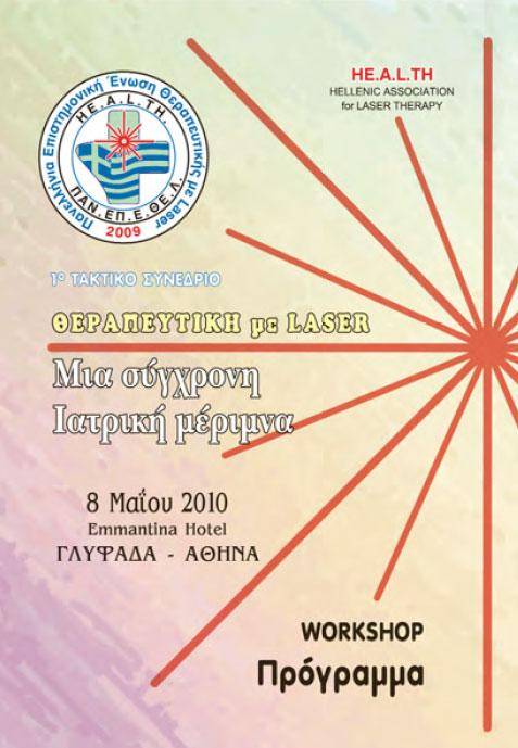 Workshop 2o