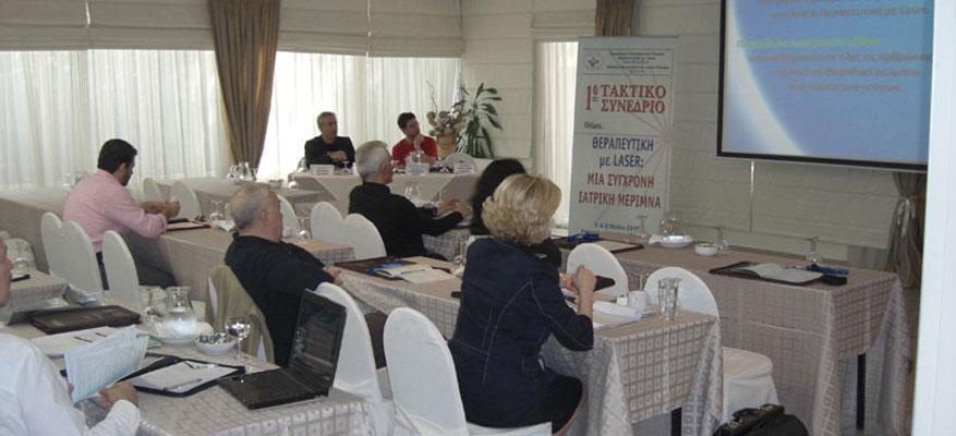 08-09/05/2010 - 1ο ΤΑΚΤΙΚΟ ΣΥΝΕΔΡΙΟ